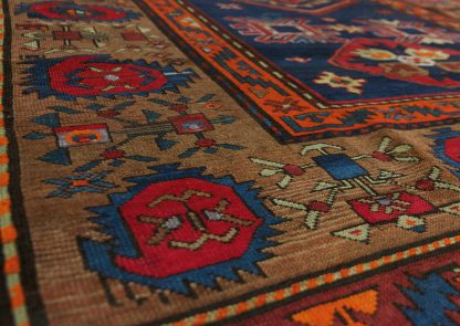 Karabakh antique carpet