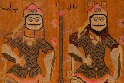 Qarabagh Shahnameh