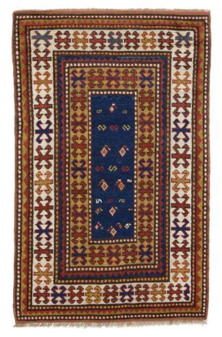 Rare Small Kazak