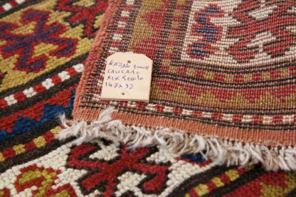small Kazak carpet