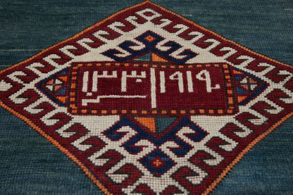 Talish carpet