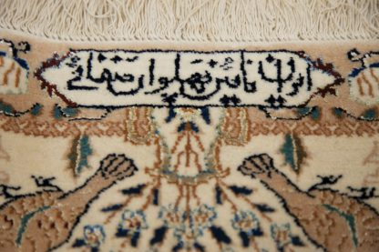 Nain Pahlavan Safa large