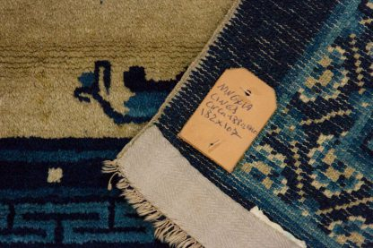 Ningxia Medium carpet