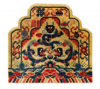 Ningxia Throne Back