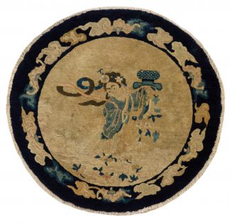 Round Chinese Peking Carpet 2