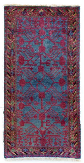 Samarkand decorative small