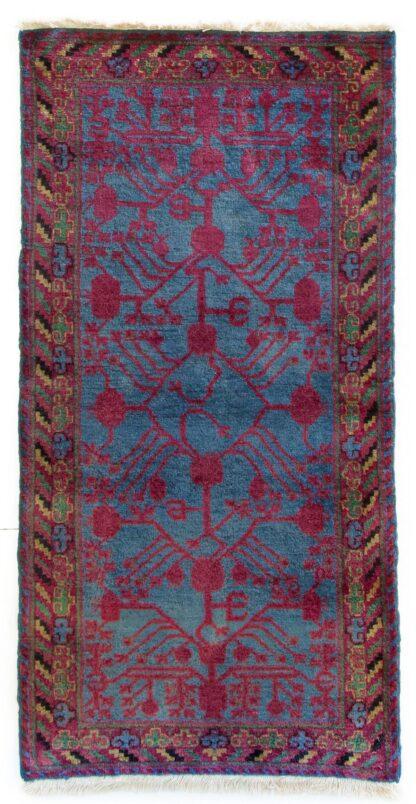 Samarkand decorative small