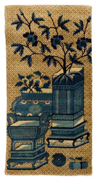 Small Baotou