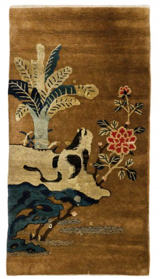 Small Figural Chinese Carpet
