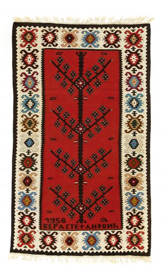 Balkan dated kilim