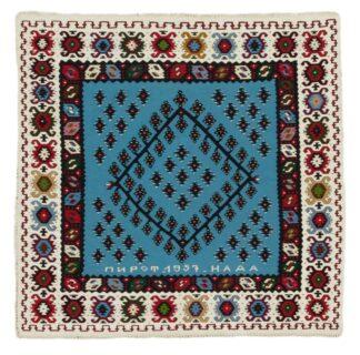 Beautiful Pirot kilim