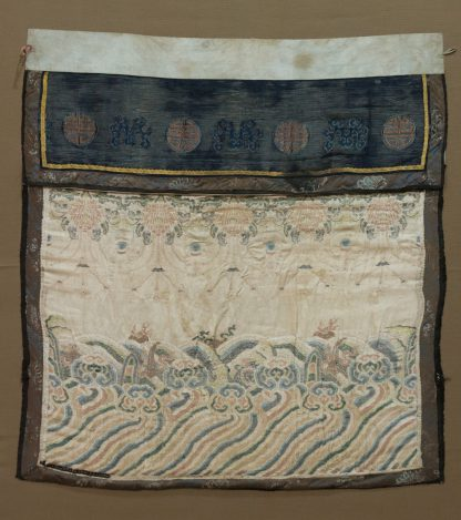 Chinese silk Embroidery Small 8