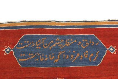Bijar Pardeh
